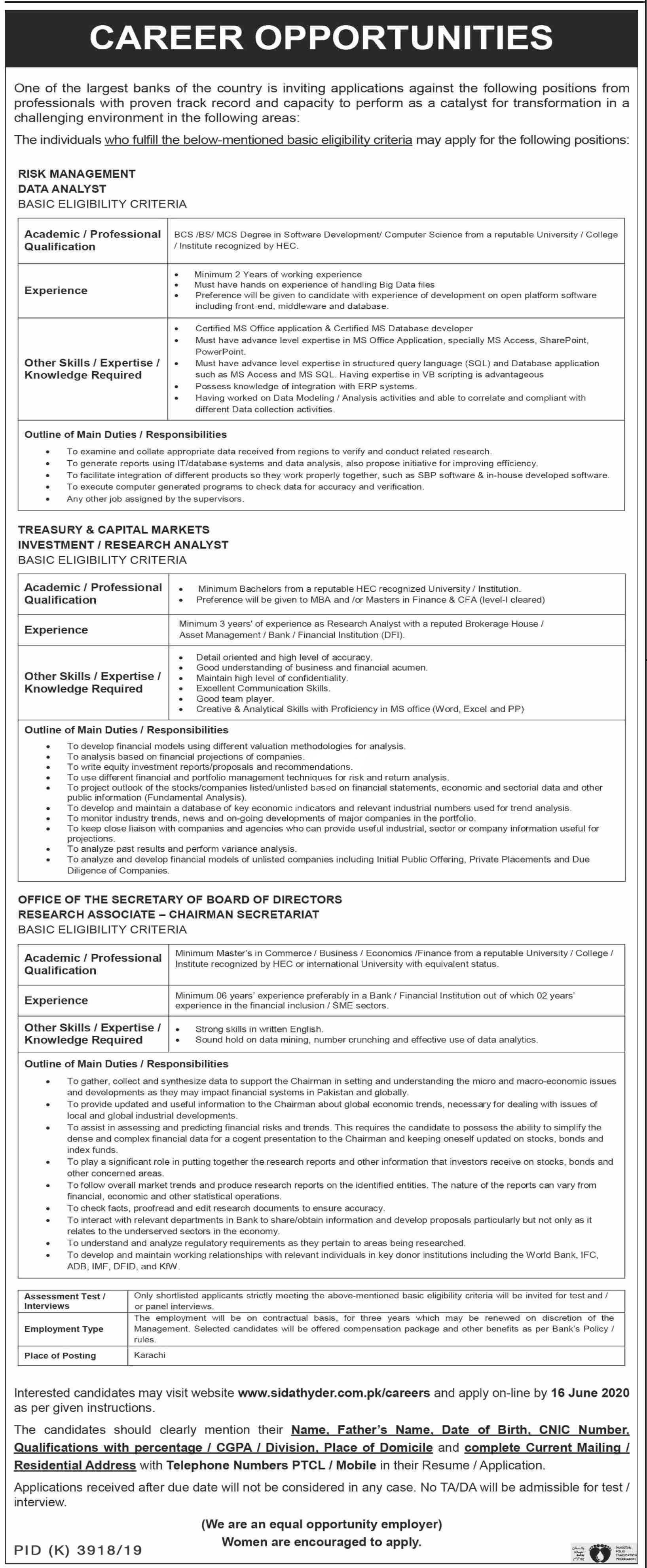 Sidat Hyder Morshed Associates Pvt Ltd Karachi Jobs 2020