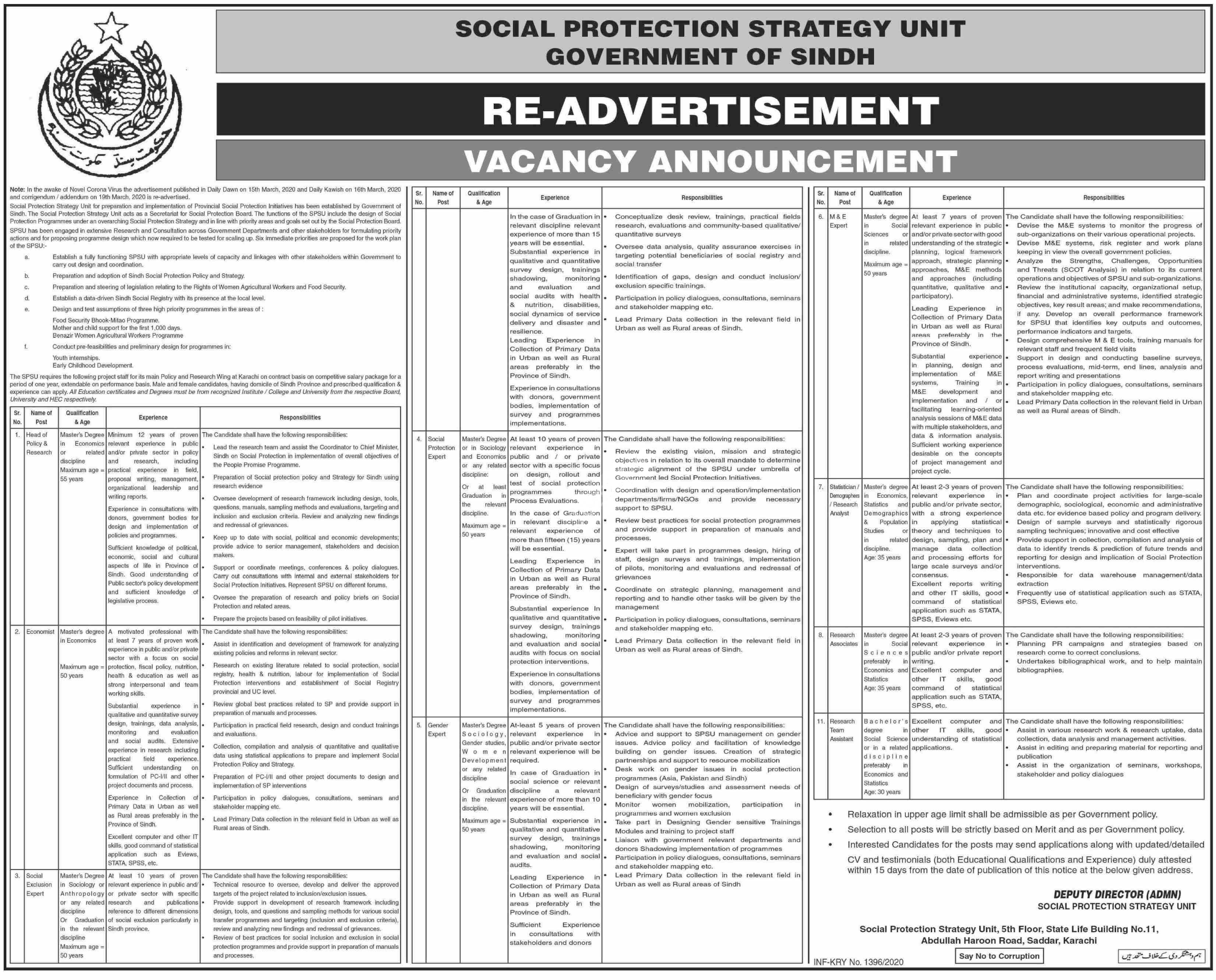 Social Protection Strategy Unit Jobs 2020 Latest