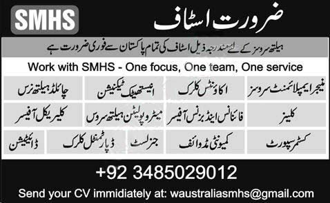 South Metropolitan Health Service Smhs Health Services Jobs 2020 Latest