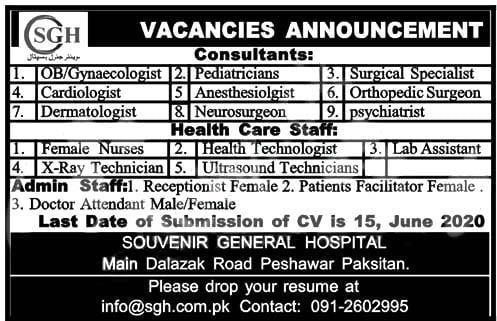 Souvenir General Hospital Sgh Peshawar Jobs 2020 Latest