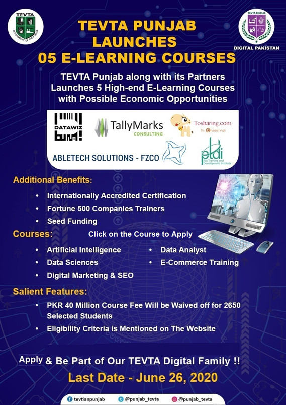 Tevta Punjab Free E Learning Courses 2020 Latest Apply Online