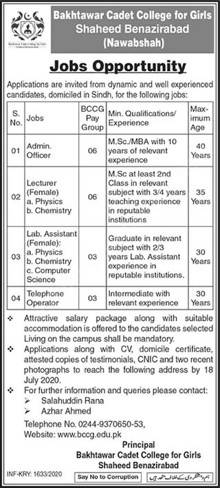 Bakhtawar Cadet College For Girls Shaheed Benazirabad Jobs 2020 Latest Lab Assistants & Others