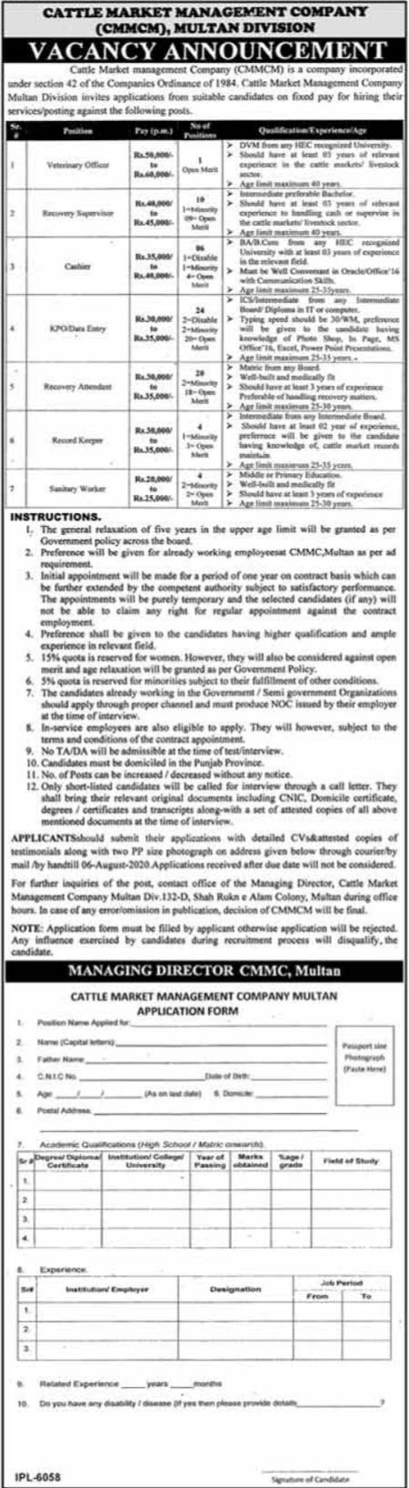 Cattle Market Management Company Cmmcm Multan Jobs 2020
