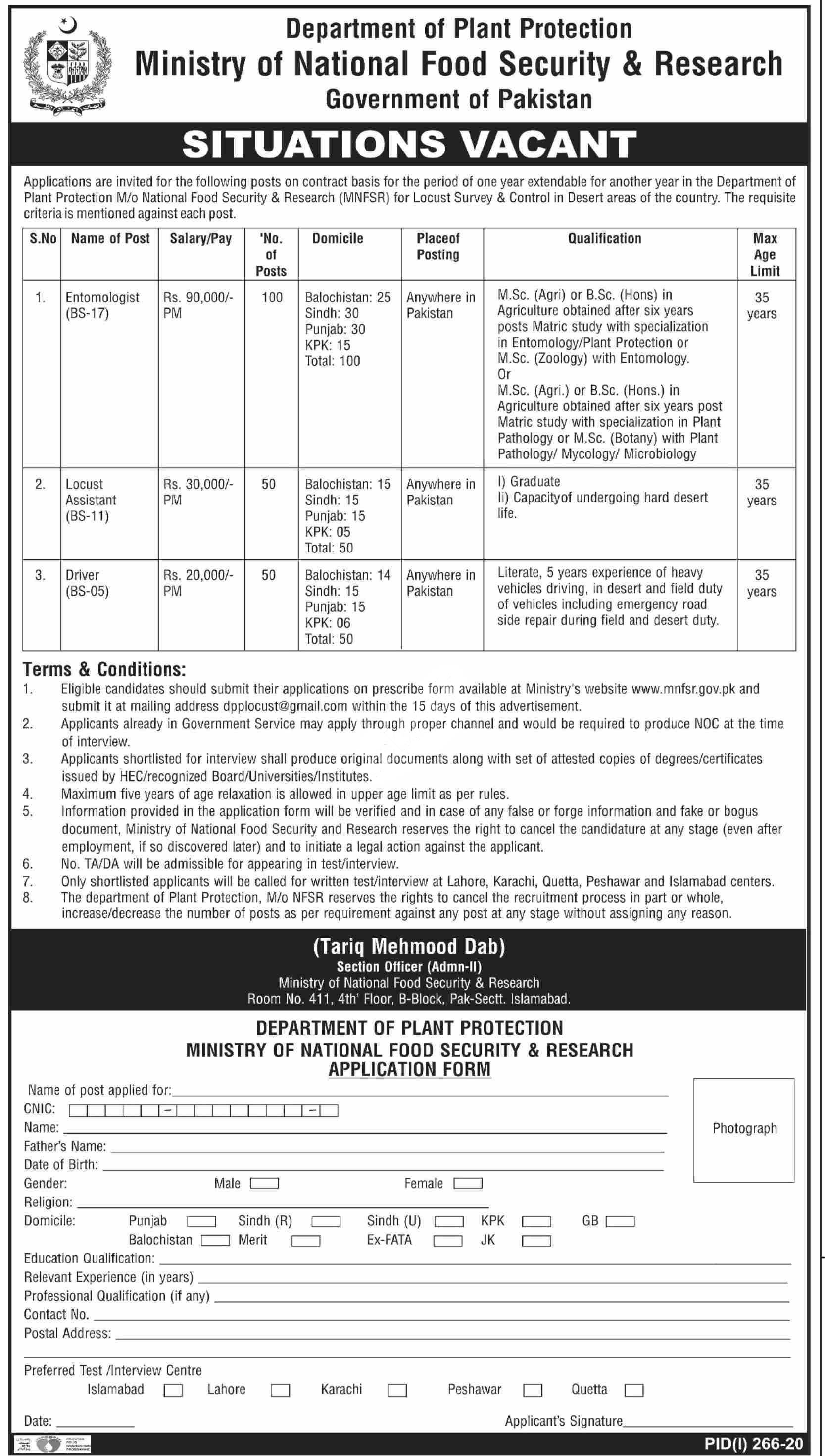 Ministry Of National Food Security & Research Mnfsr Jobs 2020