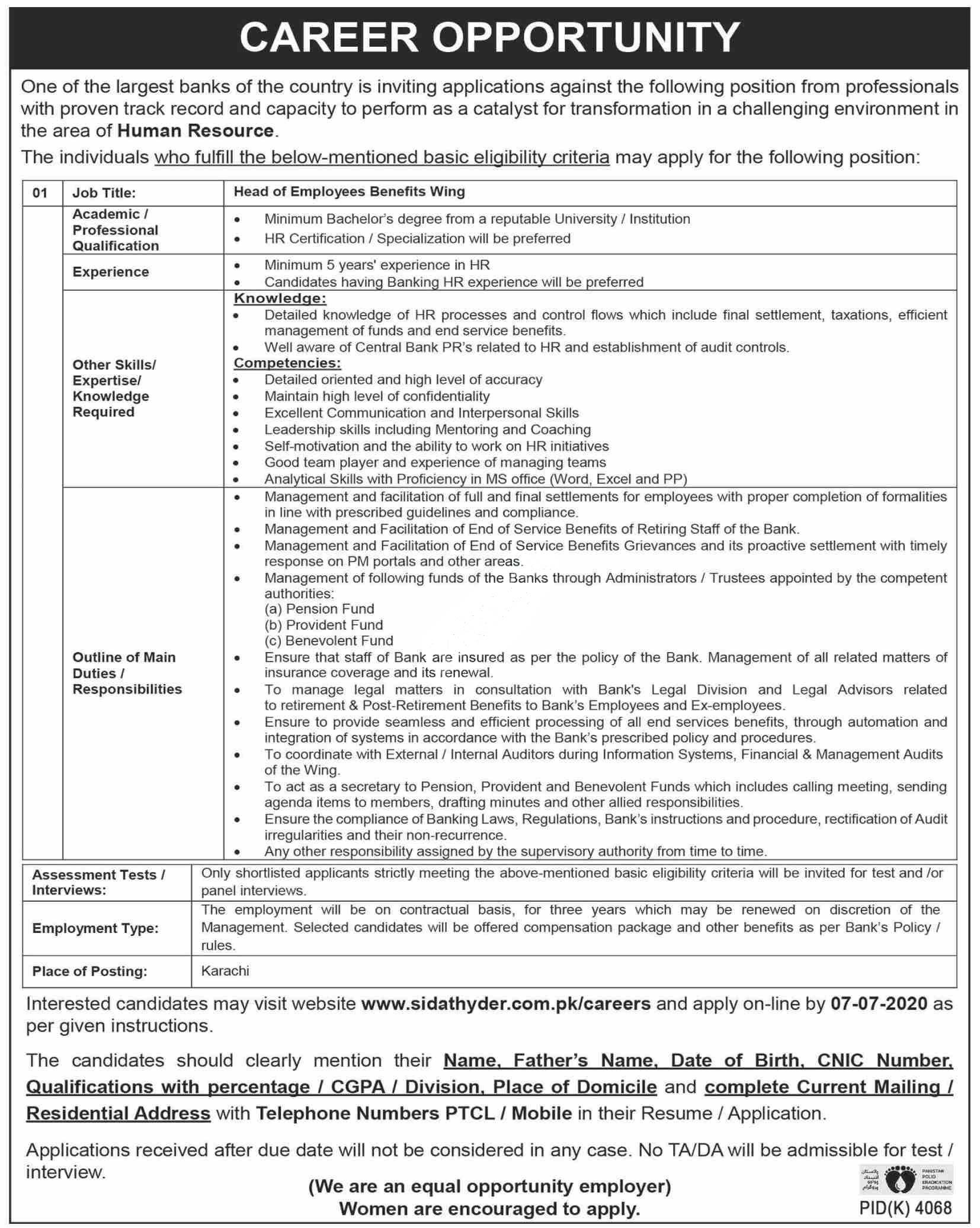 Sidat Hyder Morshed Associates Pvt Ltd Karachi Jobs 2020 Latest