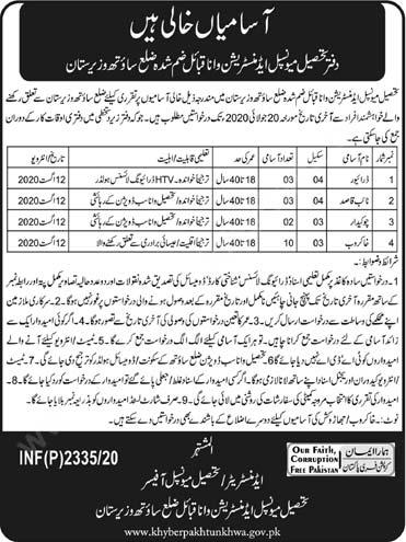 Tehsil Municipal Administration Tma Wana Jobs 2020 Latest Khakroob, Naib Qasid & Others