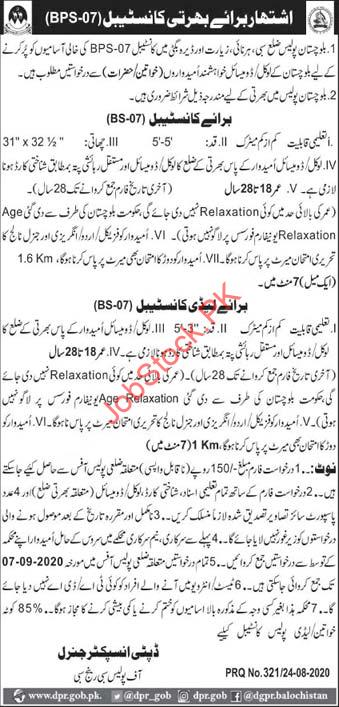 Constable Jobs In Balochistan Police 2020 Latest