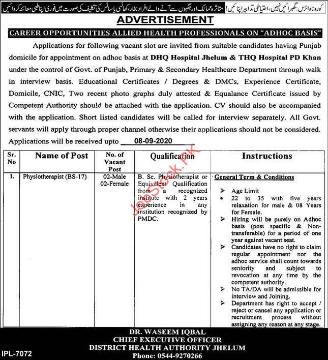 District Health Authority Dha Jhelum Jobs 2020