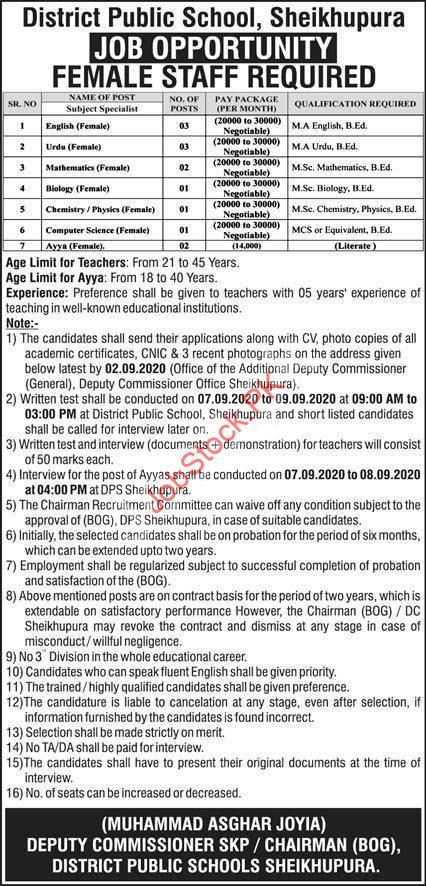 District Public School Dps Sheikhupura Jobs 2020