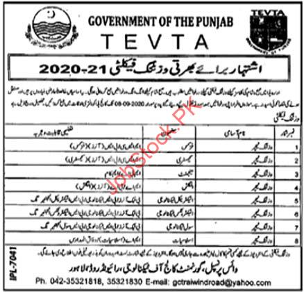 Govt College Of Technology Gct Tevta Raiwind Road Lahore Jobs 2020