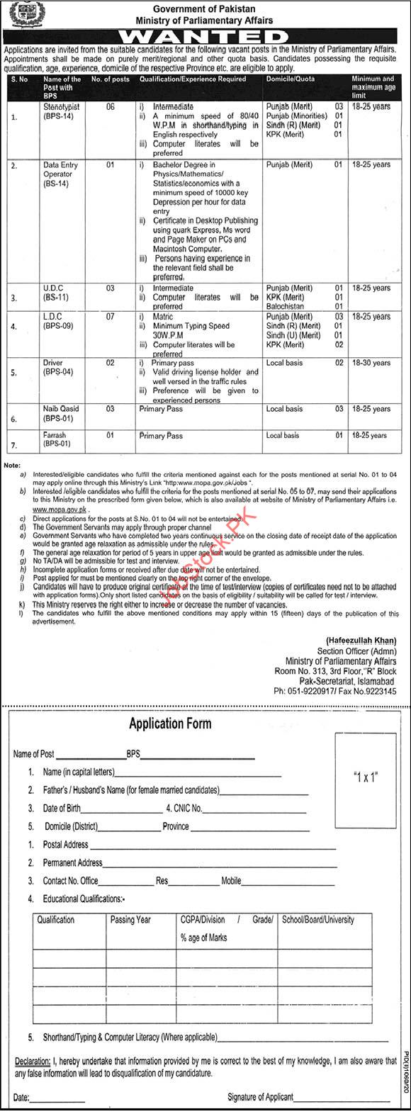 Ministry Of Parliamentary Affairs Islamabad Jobs 2020 Latest