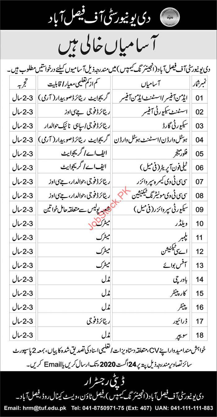 The University Of Faisalabad Jobs 2020 Latest