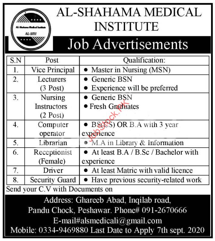 Al Shahama Medical Institute Peshawar Jobs 2020
