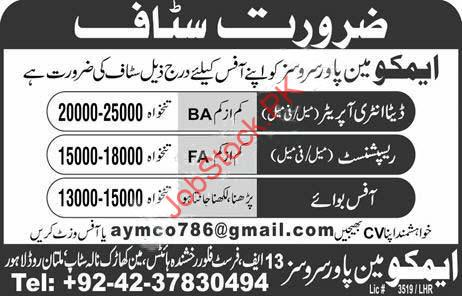 Aymco Manpower Services Lahore Jobs 2020