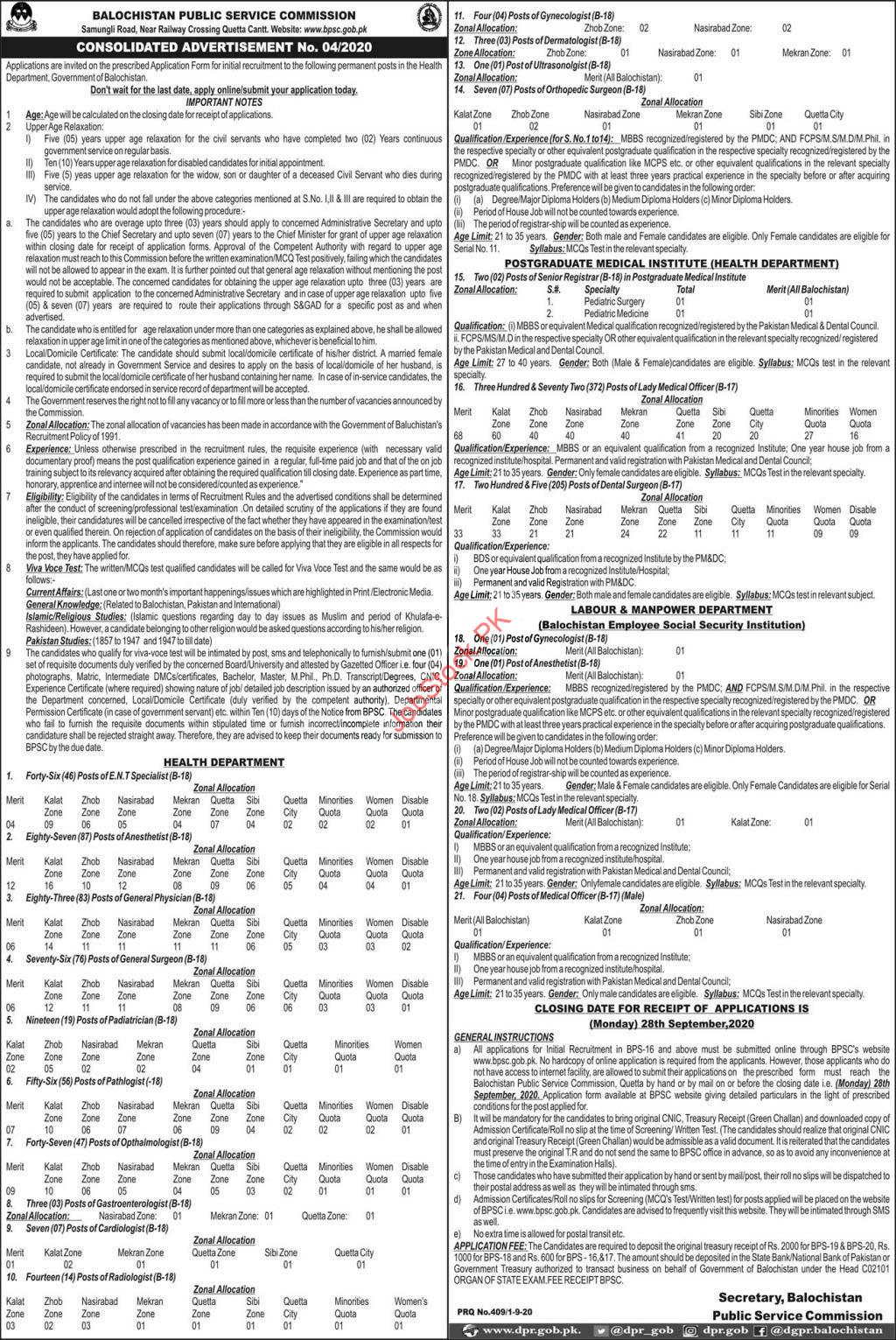 Bpsc Jobs 2020 Latest