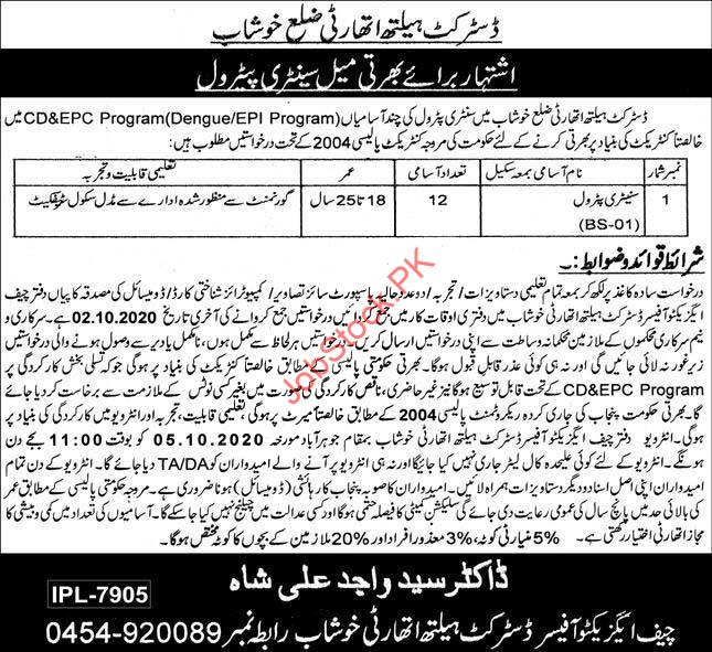 District Health Authority Dha Khushab Jobs 2020