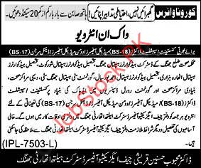 District Health Authority Jhang Jobs 2020