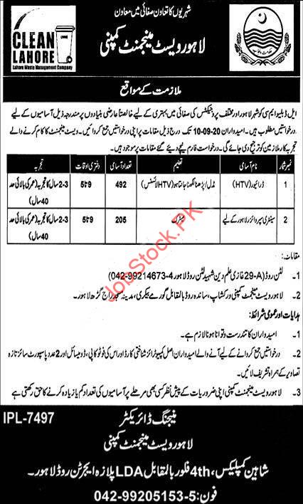 Driver & Sanitary Supervisor Jobs In Lahore Waste Management Company Lwmc 2020