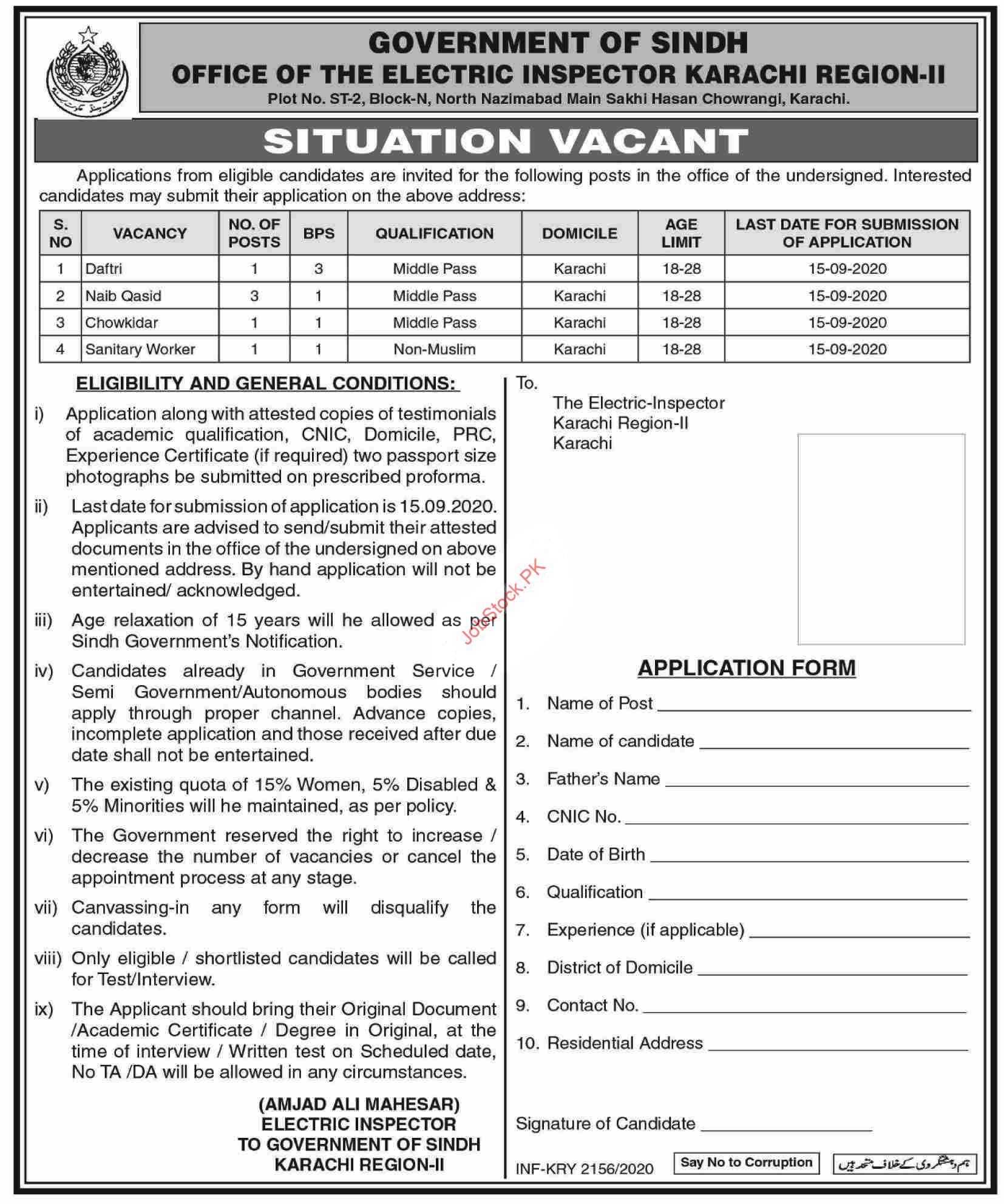 Electric Inspector Office Karachi Region Jobs 2020 Latest