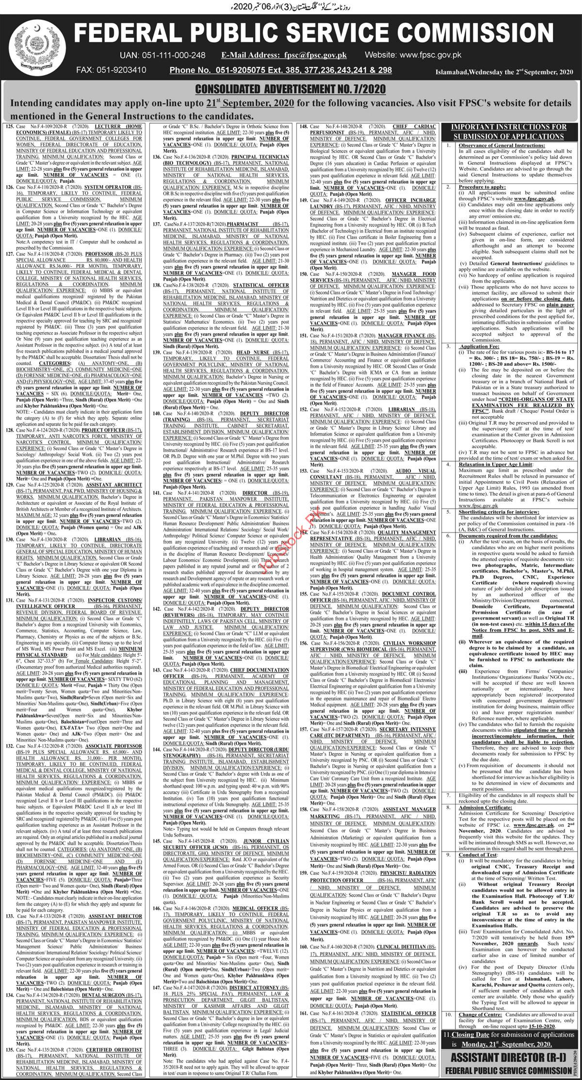 Fpsc Jobs 2020 Latest – Advertisement No.072020 – Apply Online