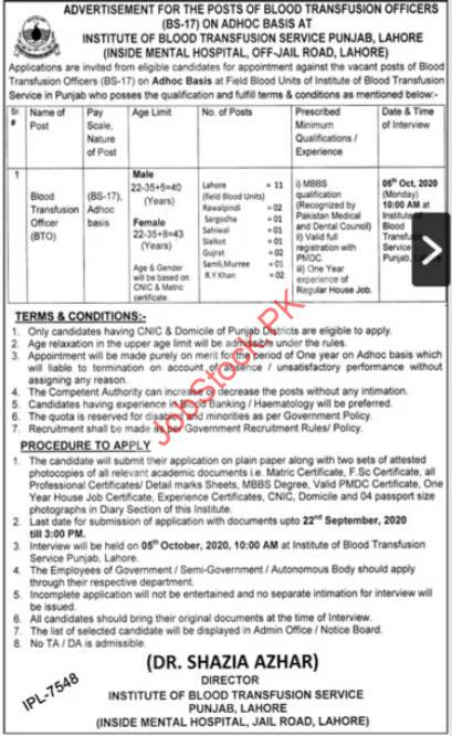Institute Of Blood Transfusion Services Ibts Jobs 2020