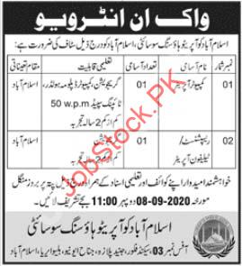 Islamabad Cooperative Housing Society Ichs Jobs 2020