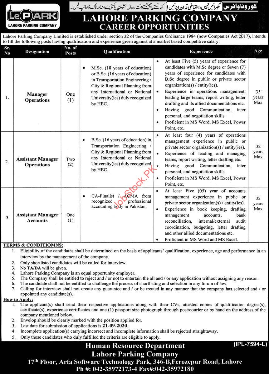 Lahore Parking Company Lepark Jobs 2020