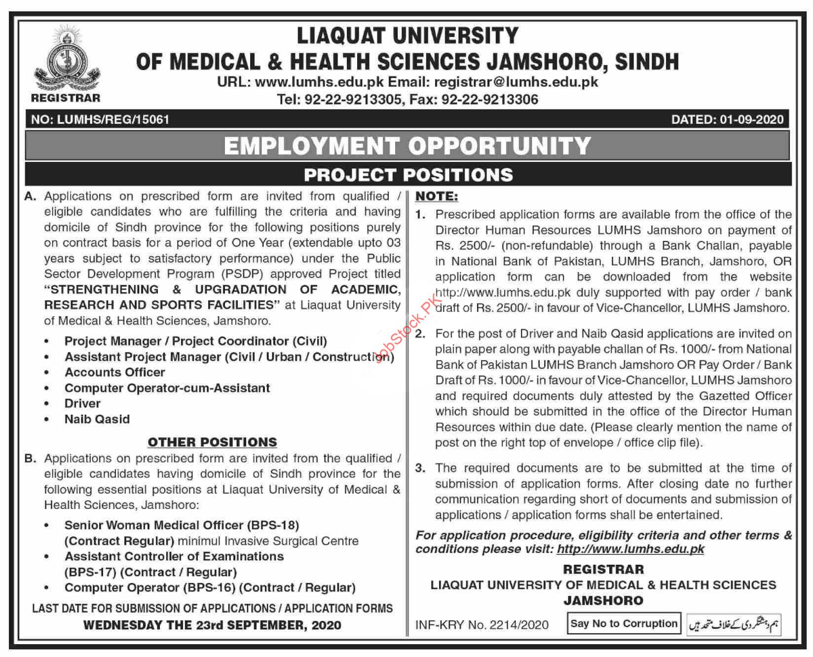 Liaquat University Of Medical & Health Sciences Lumhs Jamshoro Jobs 2020