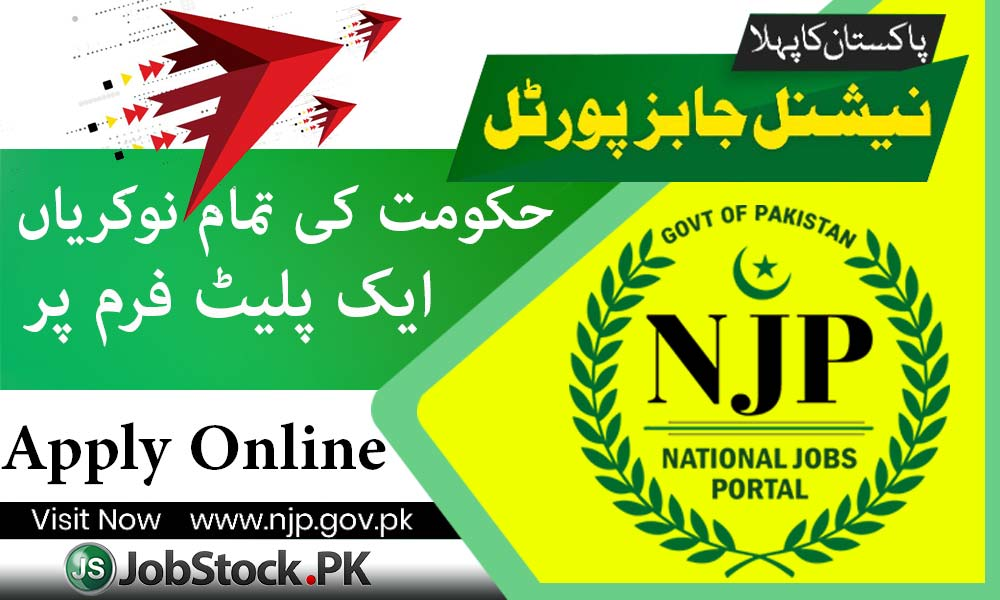 Njp New Government Launch Job Portal Online Apply