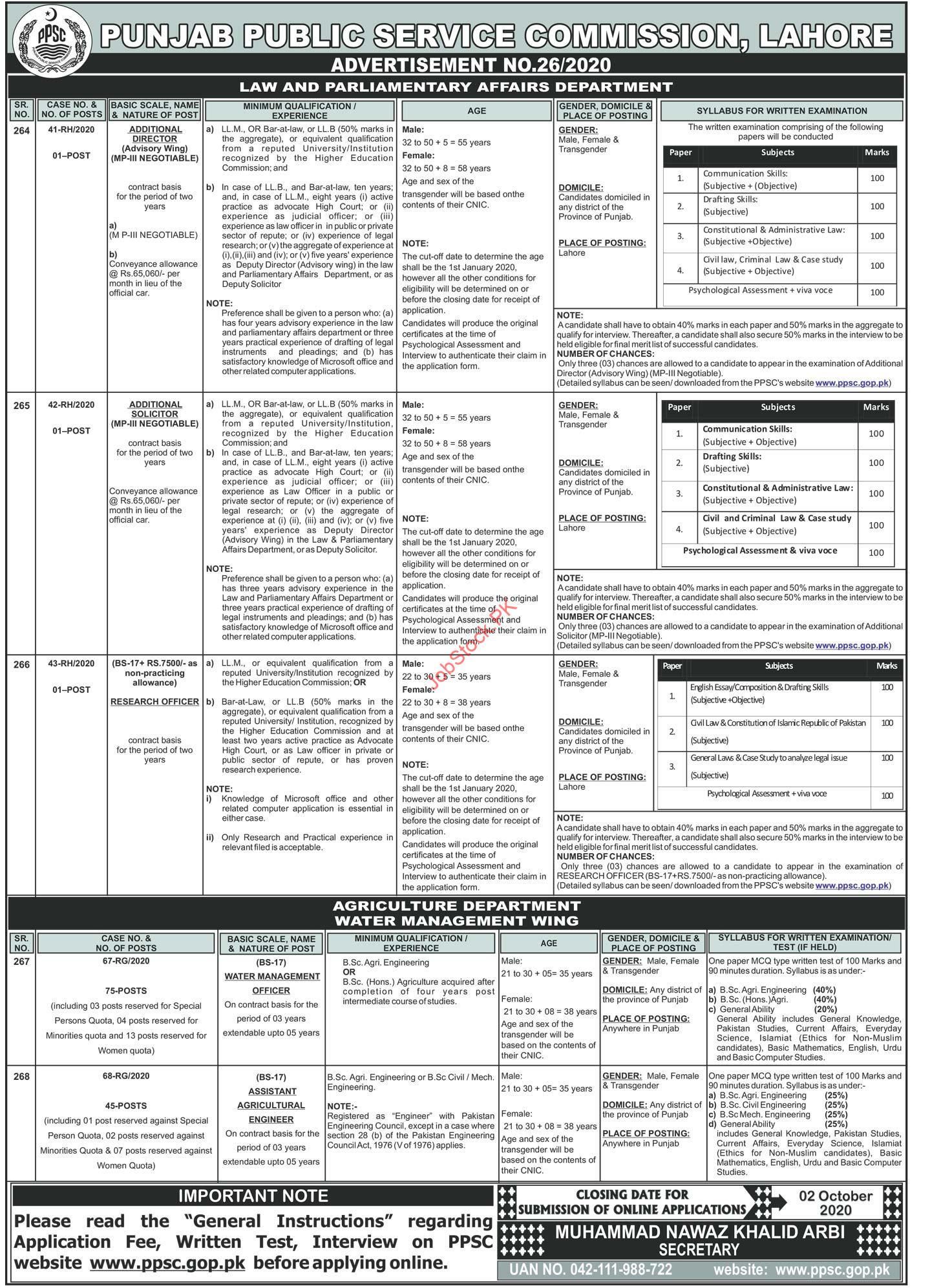 Ppsc Jobs 2020 Latest Advertisement No.262020 Apply Online