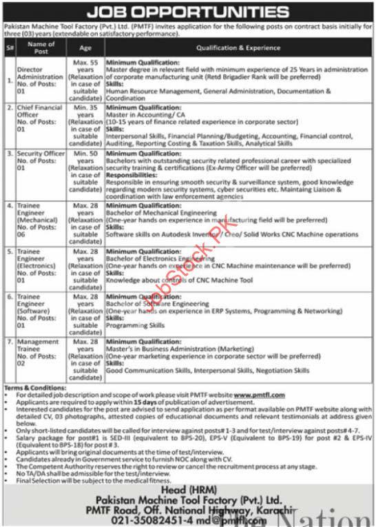 Pakistan Machine Tool Factory Pmtf Pvt Ltd Karachi Jobs 2020