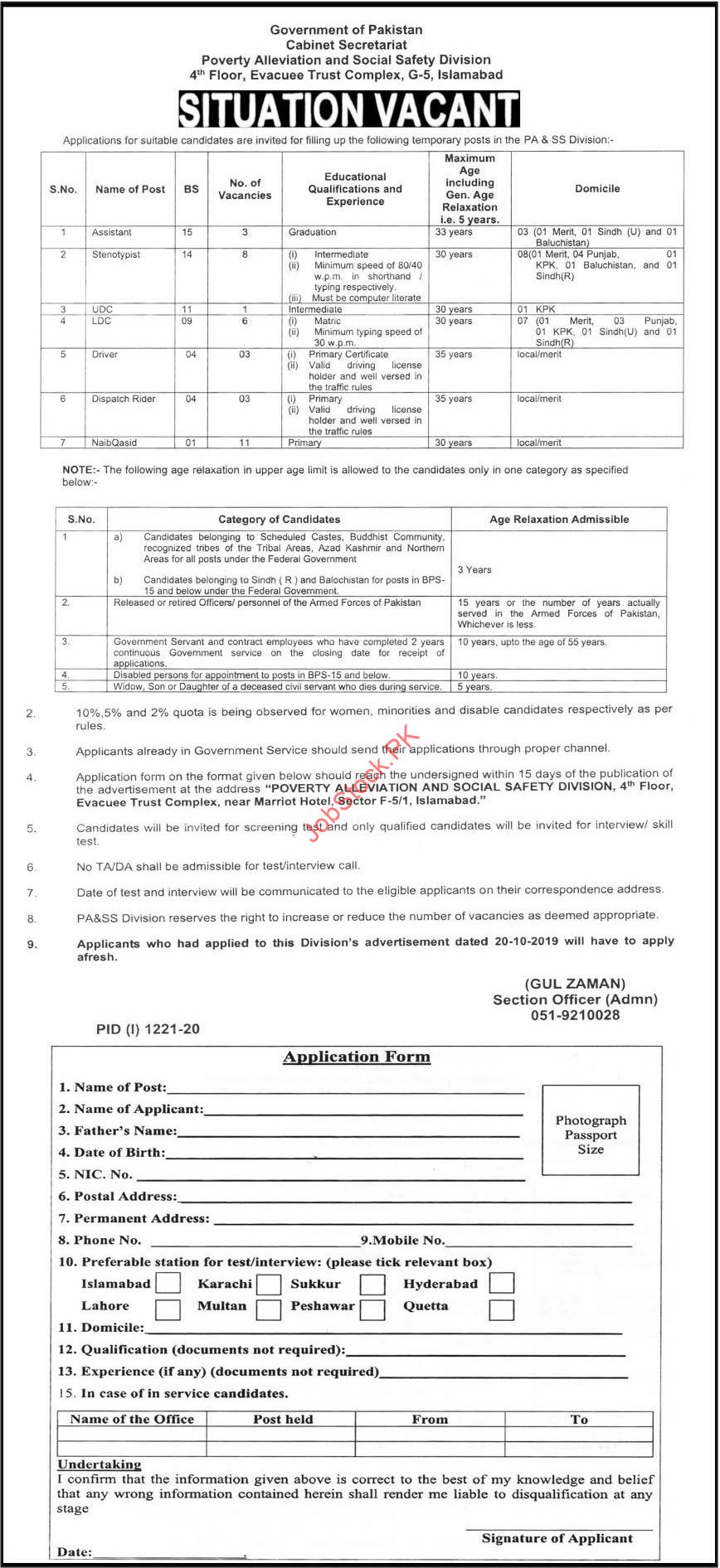 Poverty Alleviation And Social Safety Division Jobs 2020