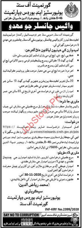 Vice Chancellor Jobs In University Of Sindh Jamshoro 2020