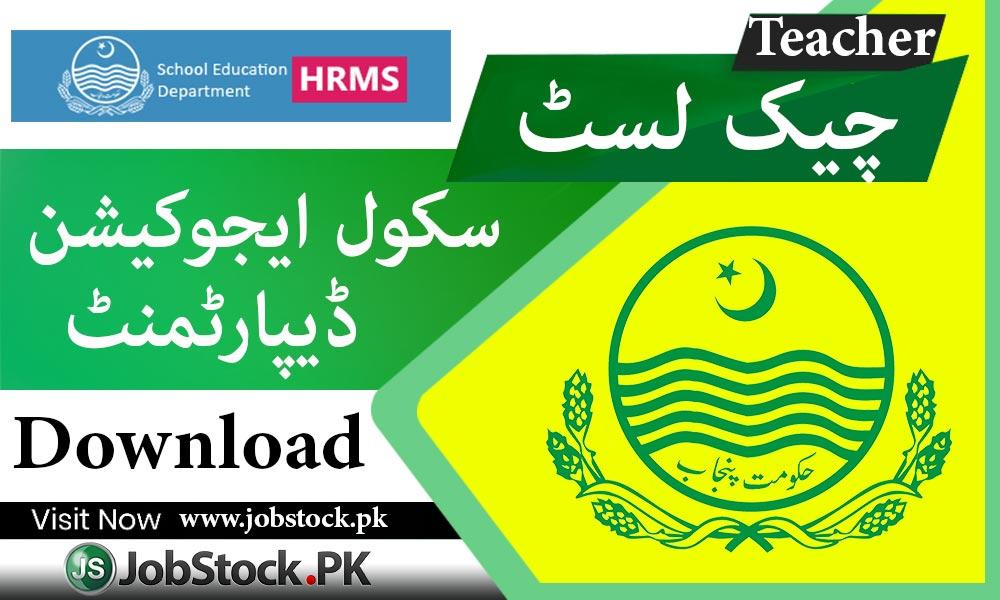 Teacher Checklist Hrms School Education Department Download