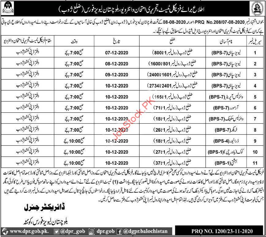 Balochistan Levies Force Zhob Jobs Test Schedule 2020