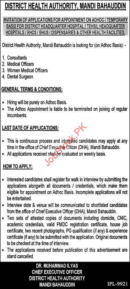 District Health Authority Dha Mandi Bahauddin Jobs 2020