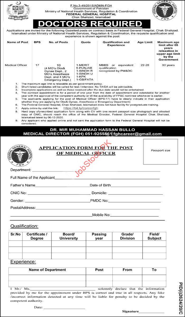 Federal General Hospital Fgh Islamabad Jobs 2020