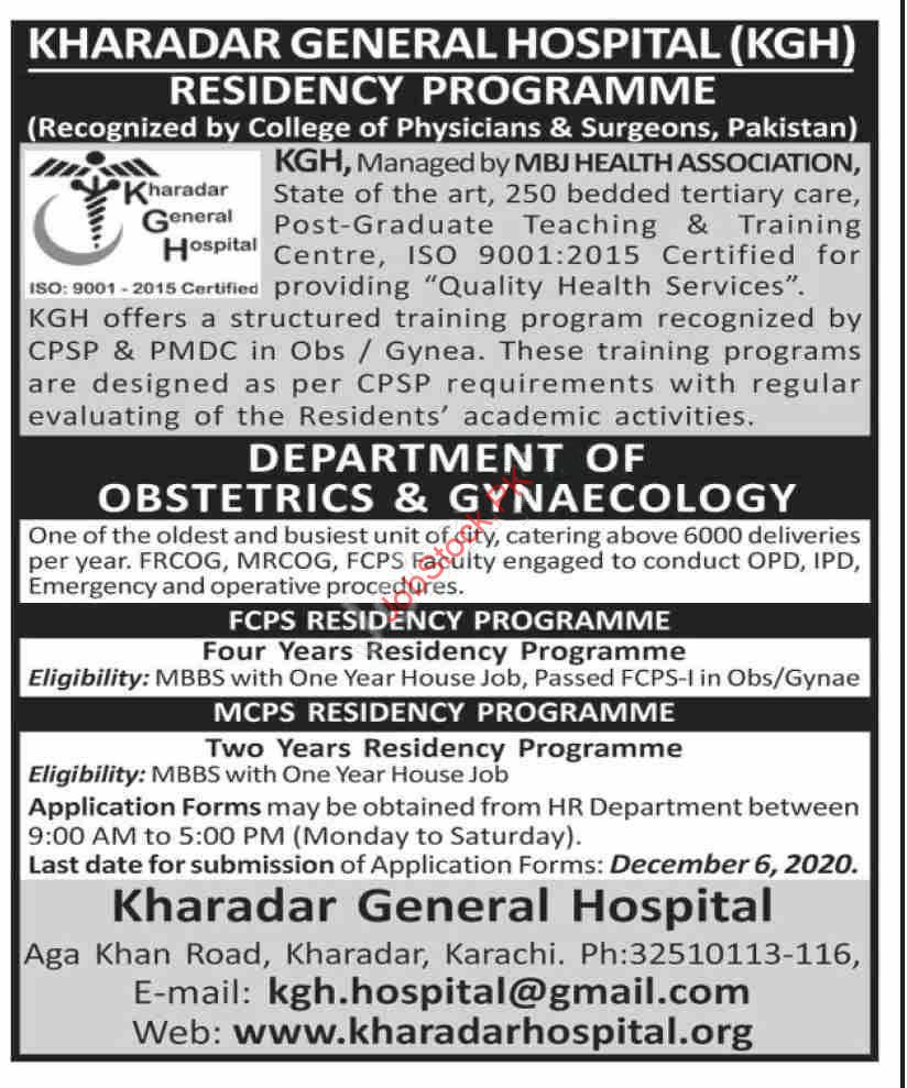 Kharadar General Hospital Kgh Karachi Jobs 2020