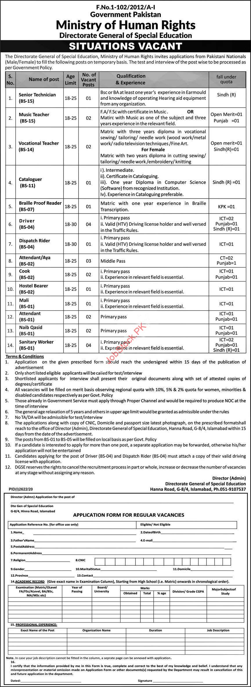 Ministry Of Human Rights Directorate General Of Sepcial Education Jobs 2020