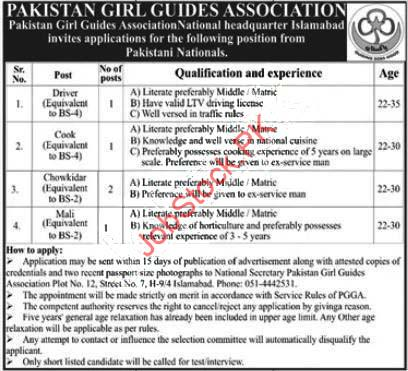 Pakistan Girl Guides Association Islamabad Jobs 2020