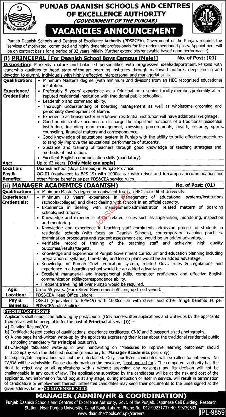 Punjab Daanish Schools & Center Of Excellence Authority Lahore Jobs 2020