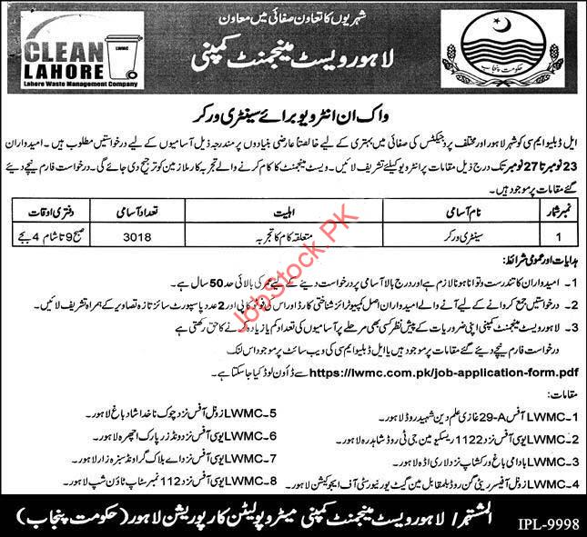 Sanitary Worker Jobs In Lahore Waste Management Company Lwmc 2020