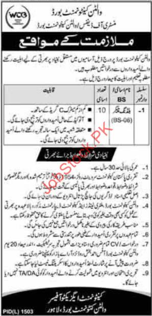 Walton Cantonment Board Ministry Of Defence Jobs 2020