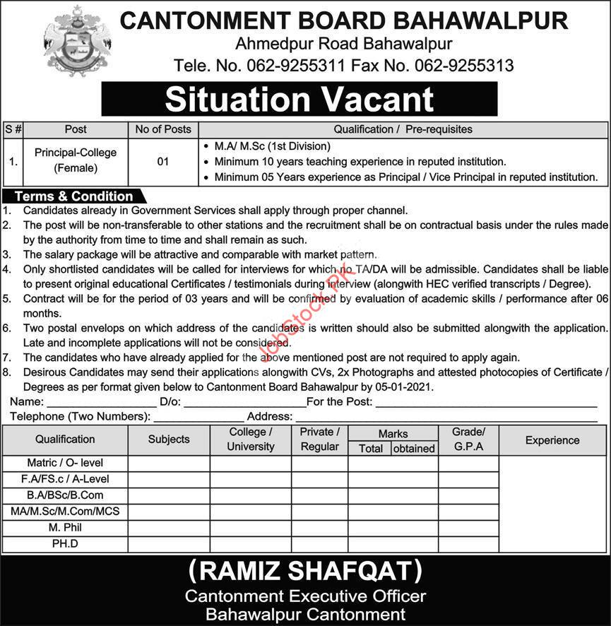 Cb Public Girls High School & College Bahawalpur Jobs 2021