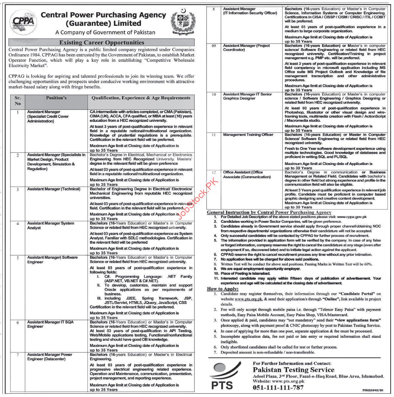 Cppa Central Power Purchasing Agency Islamabad Jobs 2021 Latest