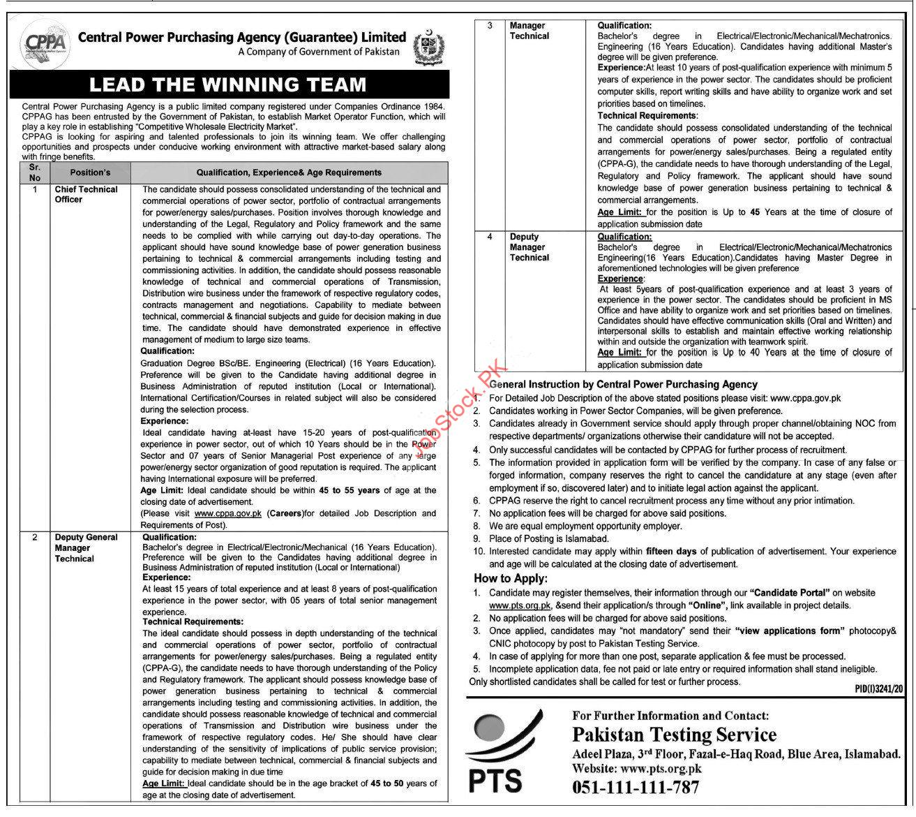 Central Power Purchasing Agency Cppa Jobs 2021