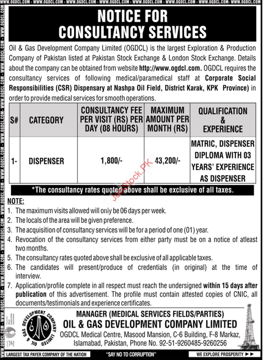 Dispenser Jobs In Oil & Gas Development Company Ogdcl 2021