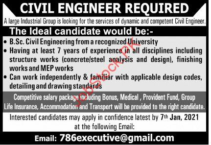 Industrial Group Engineering Posts Multan 2021