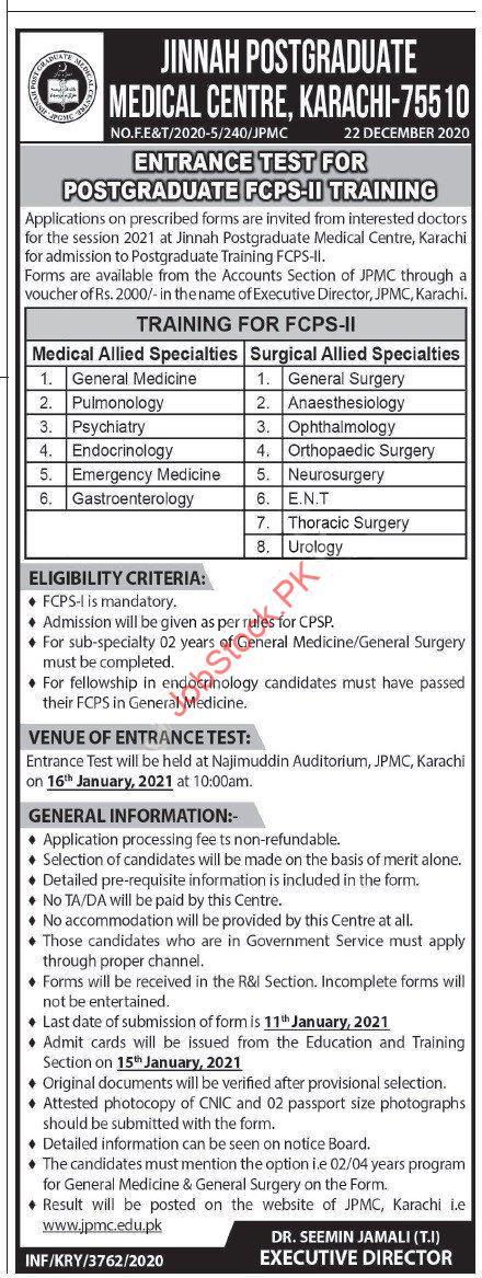Jinnah Postgraduate Medical Center Karachi 2021