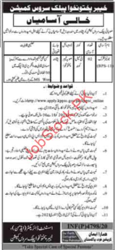 Khyber Pakhtunkhwa Public Service Commission Jobs 2021